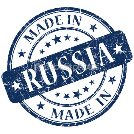 Made-In-Russia-blue-stamp